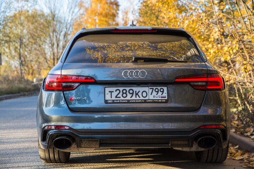 Cars with Jan Coomans. Audi RS4 review: friendly muscle