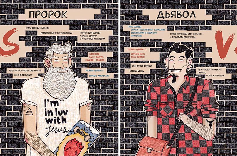 Книги сНикой Кошар: знание обороде вподарок любимому мужчине