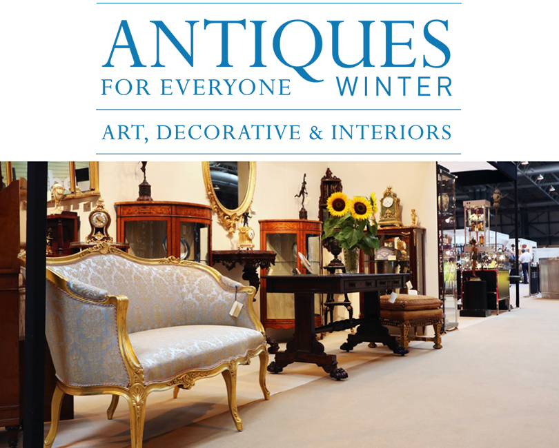 Ярмарка Antiques for Everyone