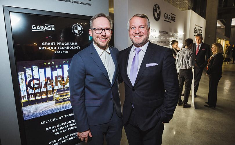Директор музея современного искусства «Гараж» Антон Белов иглава отдела культурных проектов BMW Group Томас Гирст