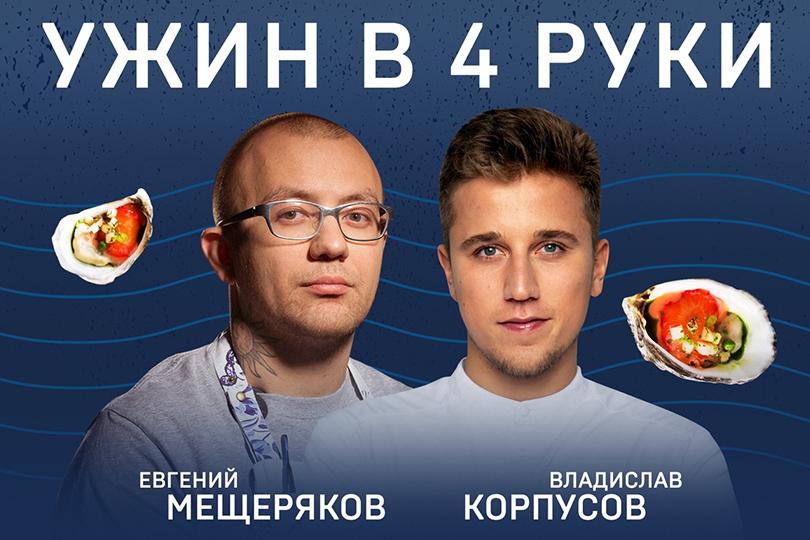 Как в ресторанах Москвы готовятся отмечать 23 февраля. Stories