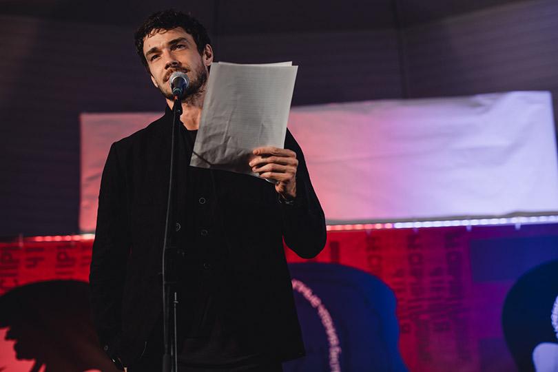 Летний фестиваль «БеспринцЫпные чтения». Максим Матвеев