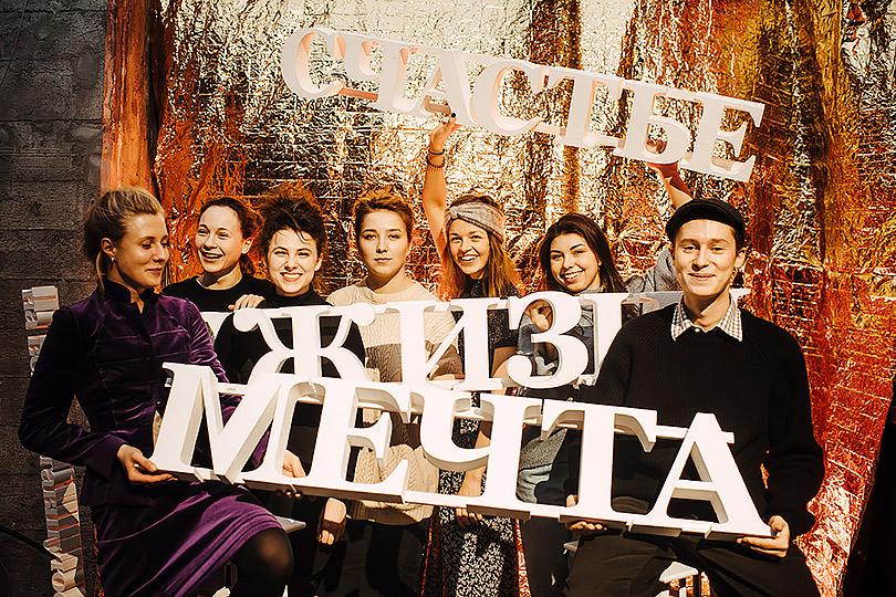 Новый год с«Верой»: фонд помощи хосписам отметил одиннадцатилетие. Артисты Мастерской Дмитрия Брусникина