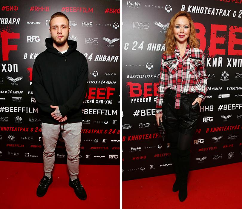 Премьера фильма «BEEF: Русский хип-хоп» в кинотеатре «Октябрь». Masstank. Елена Захарова