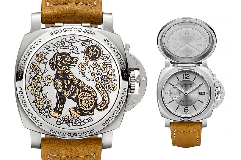 Как часовые компании рекомендуют встретить восточный новый год: Officine Panerai Luminor 1950 Sealand3 Days Automatic Acciaio 44mm Year ofthe Dog Limited Edition