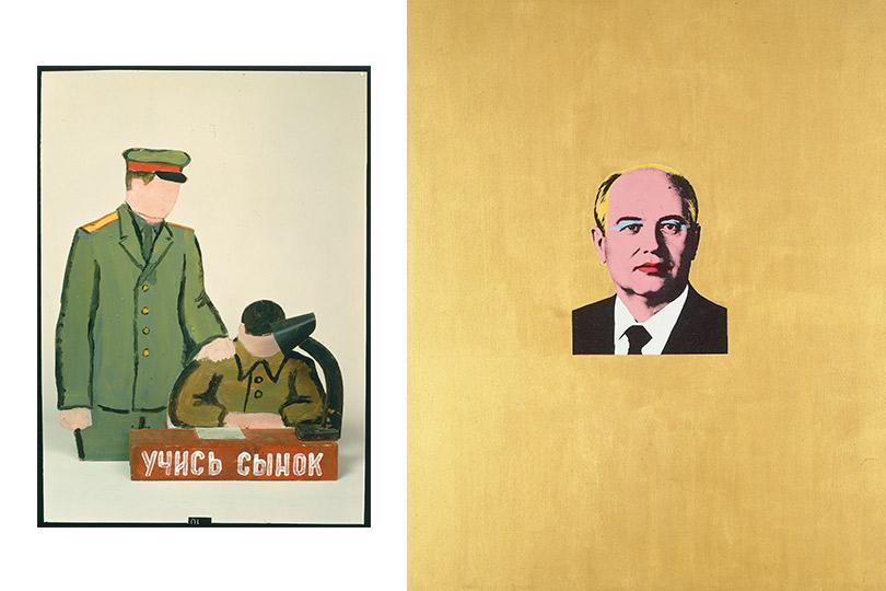 Учись сынок. 1973; Горби (золотой). 1989