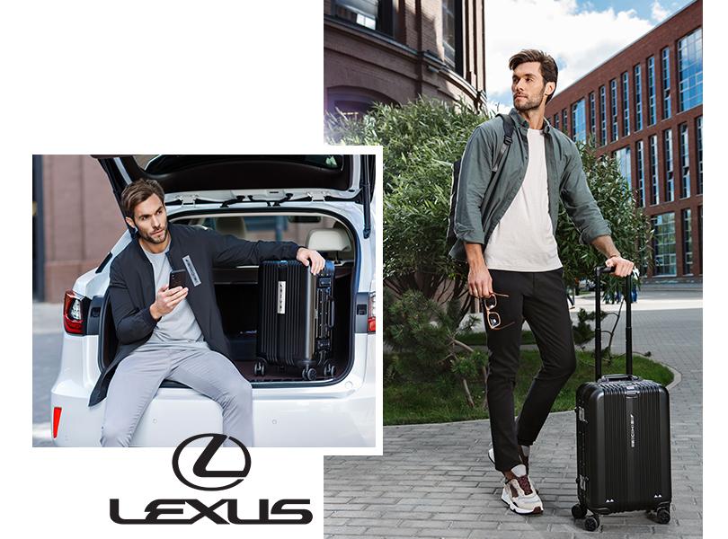 Самые красивые чемоданы и другой багаж из lifestyle-коллекции: Lexus