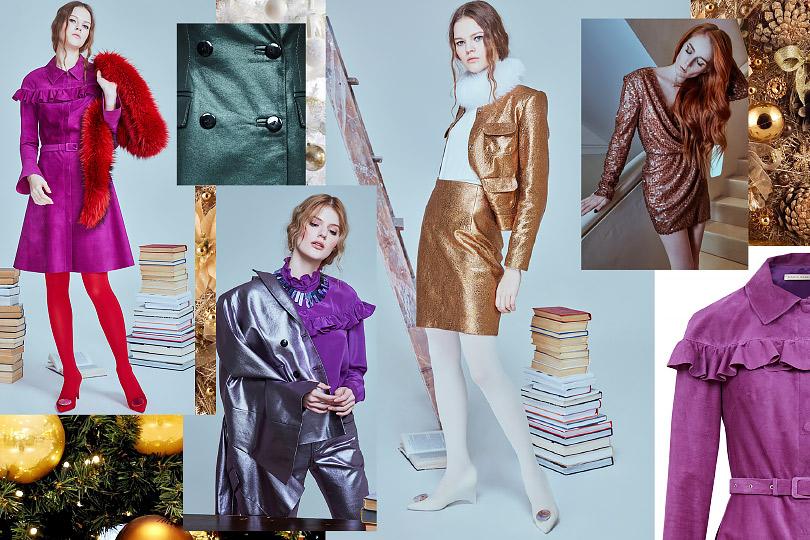 Лучшие российские дизайнеры советуют, что надеть накорпоративную вечеринку: Daria Bardeeva