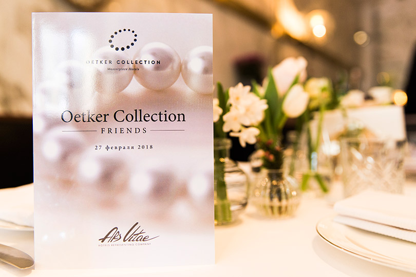 Встреча друзей Oetker Collection в«Берёзка Bistrot»