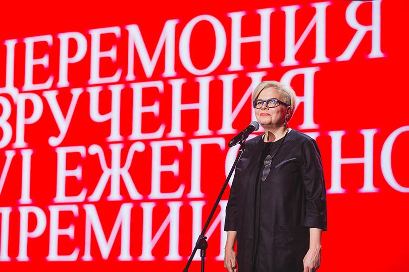 Церемония вручения ежегодной премии The Art Newspaper Russia. Милена Орлова