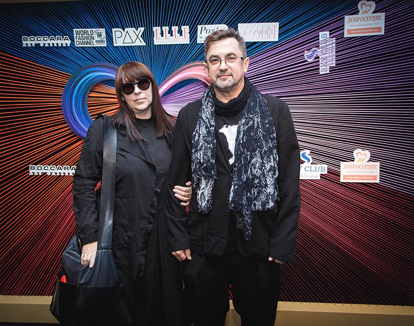Галина и Евгений Бойковы