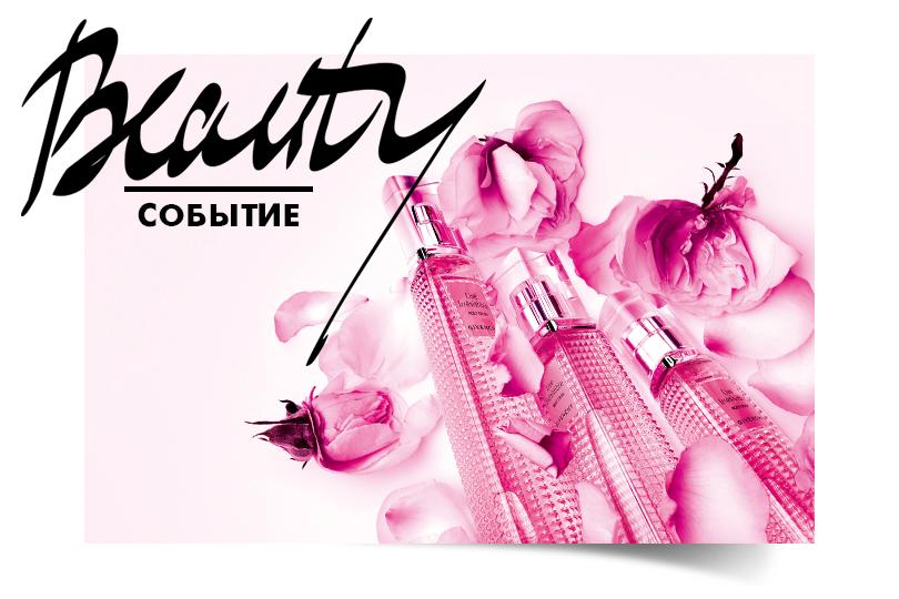Бьюти-событие: Givenchy официально презентовали аромат Live Irrésistible Rosy Crush и бальзам-помаду Le Rose Perfecto
