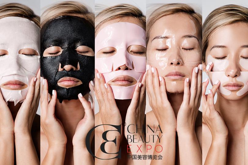 China Beauty Expo в Шанхае