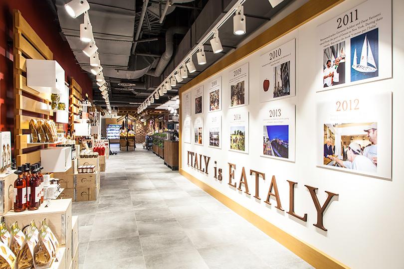 Итальянцы вРоссии: вМоскве открылся гипермаркет Eataly