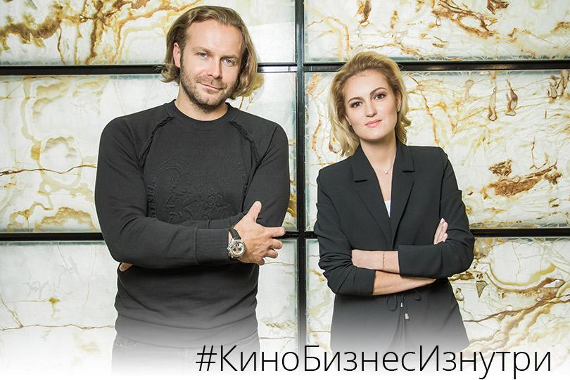 КиноБизнес изнутри сРенатой Пиотровски: эксклюзивное интервью сКлимом Шипенко
